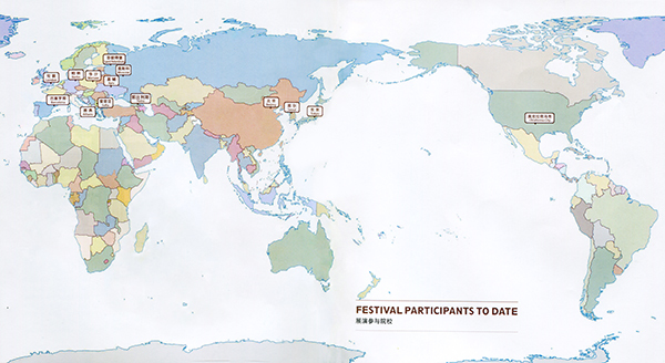 World Theatre Education Alliance map